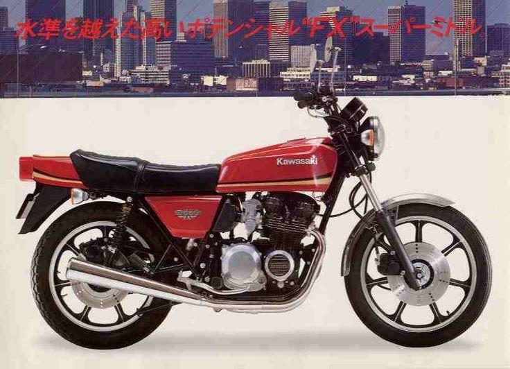 カワサキのオートバイカタログZ650/Z550シリーズ