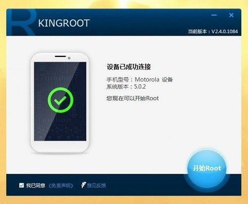 "Kingroot v3.5.0.1157 (For PC) 	Requirements: Windows XP+ 	Overview: Download Kingroot PC version   	   	 	Install kingroot android for PC. 	Connect PC and android device via a USB cable. 	A green tick mart displays when the connection is made successfully. 	Click Blue ""Root"" button to start..."