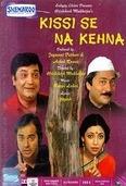 Kissi se na Kehna with Utpal Dutt (#utpaldutt) Deepti Naval and Farooq Shaikh.  A Hrishikesh Mukherjee film.