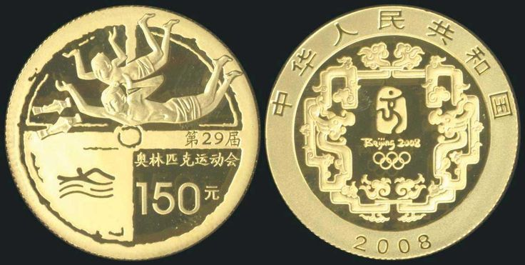 """CHINA:150 YUAN(2008) Commemorative coin for """"XXIX Olympiad - BEIJING 2008"""",Series II. In gold.The obverse depicts the title of PRC, the year """"2008"""",the traditional paired Chinese dragon image and the emblem of the Games of the XXIX Olympiad.The reverse features an ancient Chinese swimming event, and the corresponding Games of the XXIX Olympiad swimming pictogram. Weight:10,367gr.(1/3 oz) & Fineness:99,99%.In official case & certificate.PROOF"""