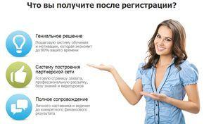 мотивашки для работы орифлейм: 9 тыс изображений найдено в Яндекс.Картинках