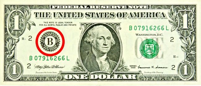 Elbillete deundólar estadounidense tiene una gran cantidad desímbolos que seinterpretan como masónicos. Hay personas que escrupulosamente buscan unsentido oculto enlos elementos delos billetes. Laversión deque estos signos fueron hechos para combatir alos falsificadores, noesuna prioridad para ellos. Hoy Genial.guru quiere compartir contigo 10significados desímbolos deeste misterioso billete. Alfinal del artículo temostraremos enqué parte del dólar encontrar unpopular…