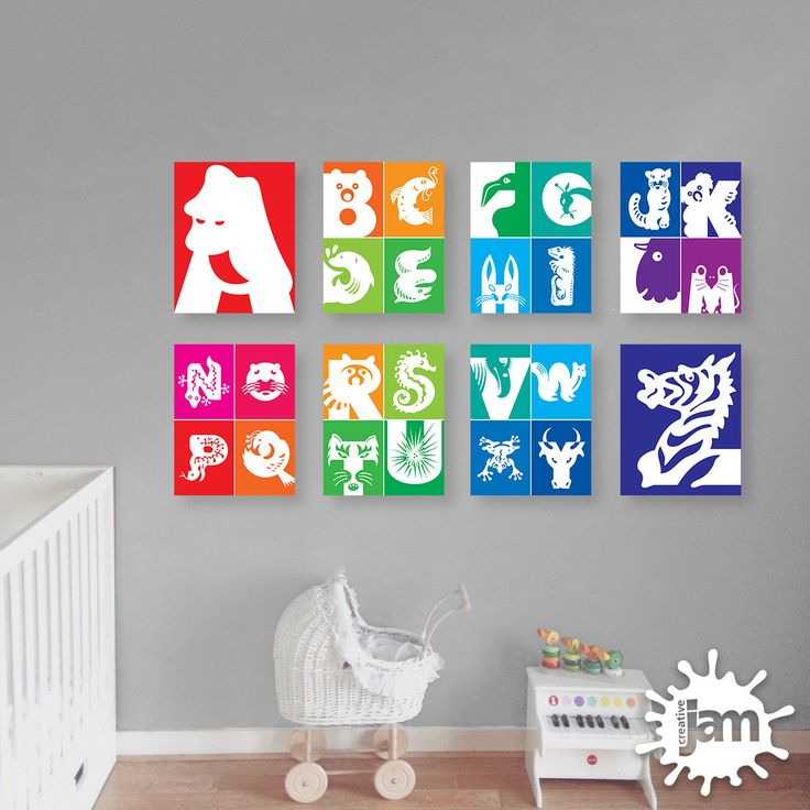 "A-to-Z Graphical Animal Alphabet Printables in Rainbow Colors / Kid's Bedroom Art / Nursery Decor / Baby Shower Gift / Eight 8""x10"" Panels by CreativeJamPress on Etsy"