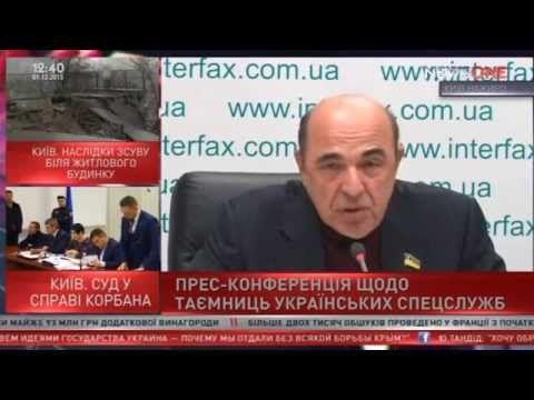 Вадим Рабінович підтримав в'язня сумління Руслана Коцабу - YouTube