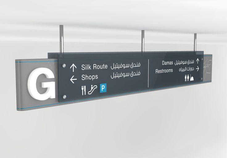 Our 3D ceiling mounted sign concept for Avenue Mall #AvenueMall  #signage #wayfinding #design #dezigntechnic #DubaiUAE #creativity www.dezigntechnic.com