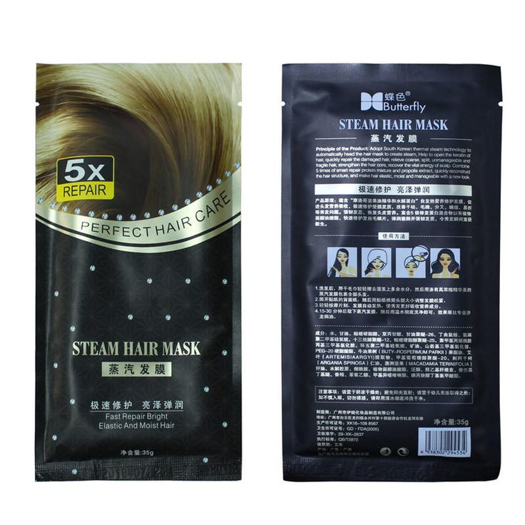 1Pc Hair Mask Hair Keratin Treatment