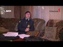 Как тульские приставы заставляют злостных должников платить за газ http://тула-71.рф/новости/26568-kak-tulskie-pristavy-zastavljayut-zlostnyh-dolzhnikov-platit-za-gaz.html