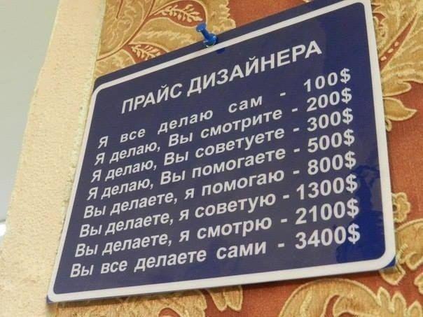 В видео производстве приблизительно так же))) - http://videonova.ua/blog/comedy/v-video-proizvodstve-priblizitelno-tak-zhe.html