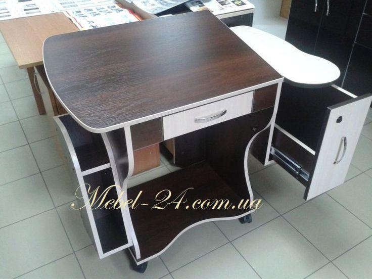 Стол компьютерный СУ 3 (Фото) Орех и дуб молочный, для ноутбука, маленький стол, Бровары