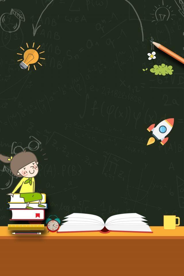 ملصق تدريب مؤسسة تعليمية للأطفال جميل التعليم طفل دورة تدريبية تعلم كتاب فن الرسم سبورة رسوم Education Poster Design Education Logo Design Poster Background Design