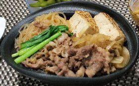 極旨~♪ 簡単すき焼き風煮&丼 by mielle [クックパッド] 簡単おいしいみんなのレシピが253万品
