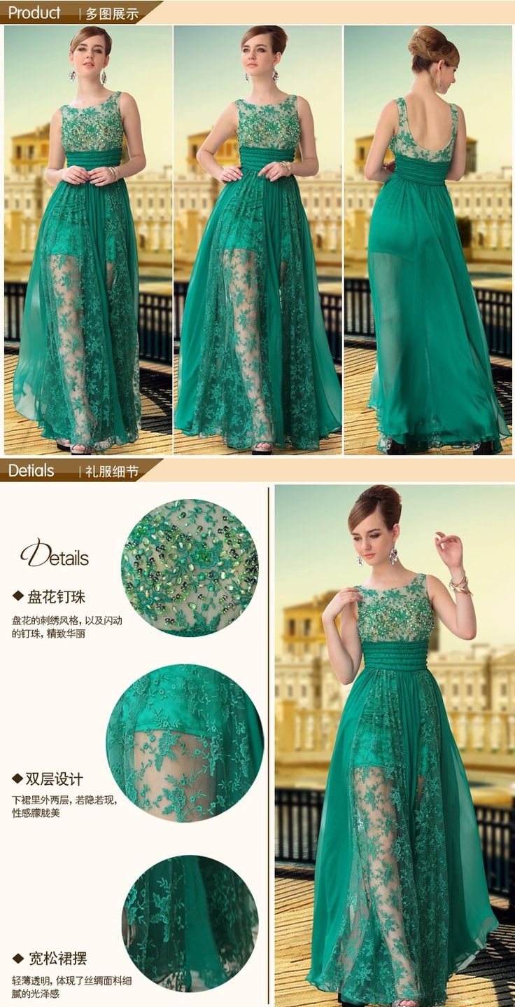 best vestidos que me gustan images on pinterest evening gowns