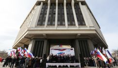 Празднование годовщины референдума о присоединении Крыма к России