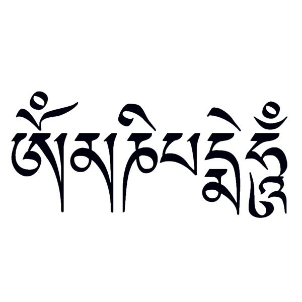 Om Mani Padme Hum (Mantra of Compassion) [Sanskrit-Om-mani-padme-hum] - $2.00 : Conscious Ink Temporary Tattoos - Inspiring Quote and Word Tattoos, Temporary on the Skin. Indelible on the Soul.