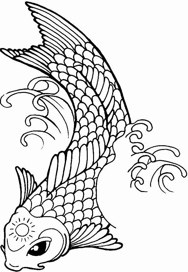Koi Fish Coloring Page Awesome Koi Fish Coloring Page At Getcolorings Fish Coloring Page Online Coloring Pages Coloring Pages