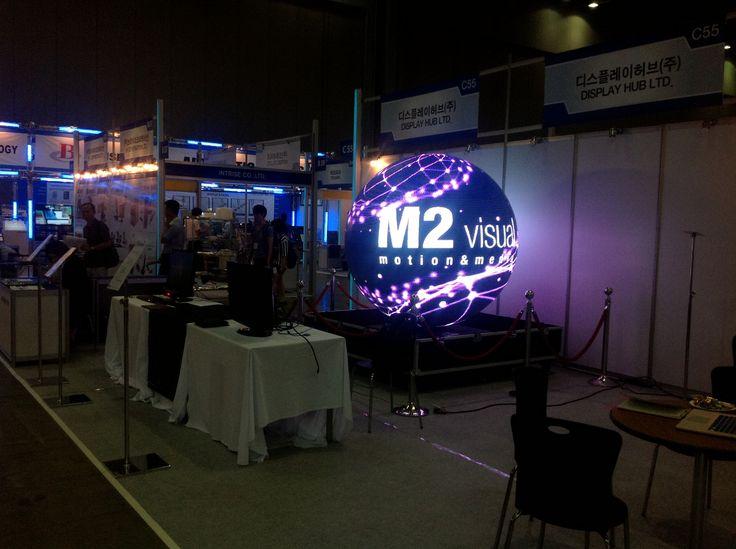 일산 킨텍스에서 진행중인 LED Tech Korea 2013 부스 사진입니다.