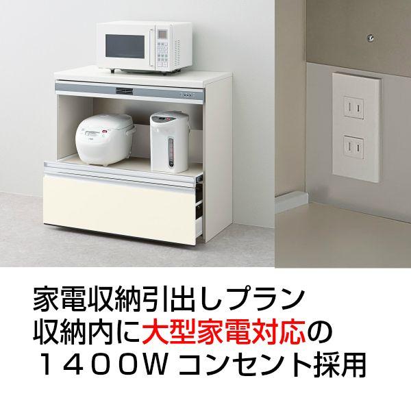 楽天市場 リクシル キッチン 収納 アレスタ 180cm 家電収納 食器棚