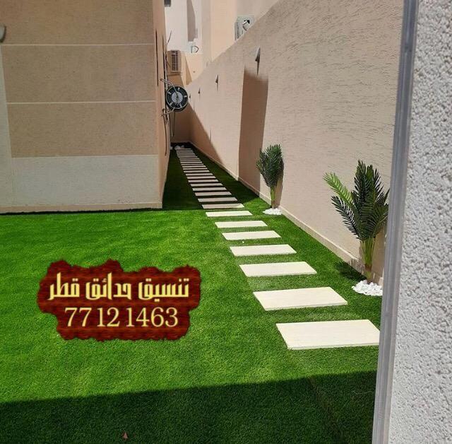 افكار تصميم حديقة منزلية قطر افكار تنسيق حدائق افكار تنسيق حدائق منزليه افكار تجميل حدائق منزلية Instagram Photo Instagram Home Decor