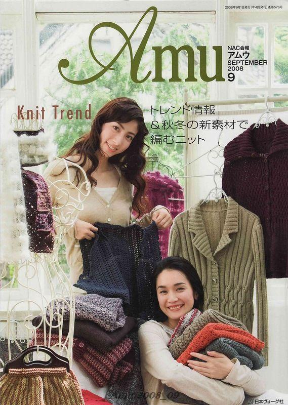 amu 09-2008 - Китайские, японские - Журналы по рукоделию - Страна рукоделия