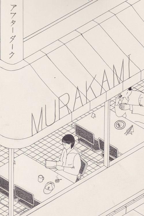 Based on Haruki Murakami's novel After Dark. Illustration by Harrietleemerrionh ttp://www.harrietleemerrion.com/After-Dark