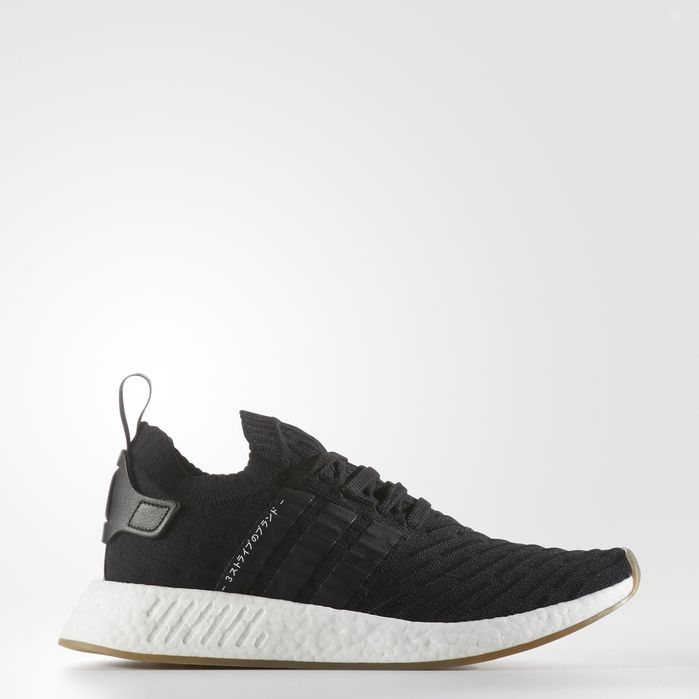 adidas NMD_R2 Primeknit Shoes - Mens Shoes