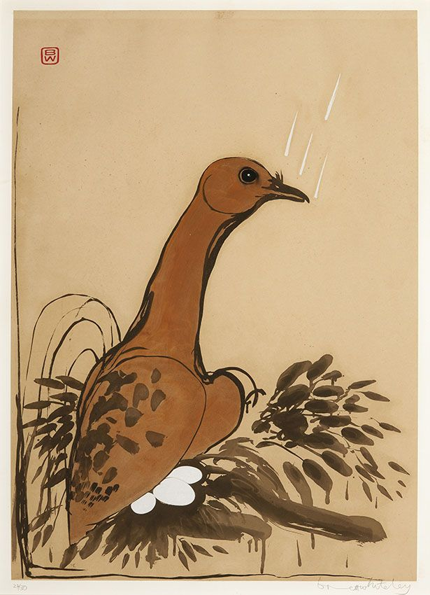 The Dove 1982 - BRETT WHITELEY - Menzies Fine Art Auctioneers and Art Valuers Auction Catalogue - Specialising in Important Australian and International Fine Paintings and Sculpture.