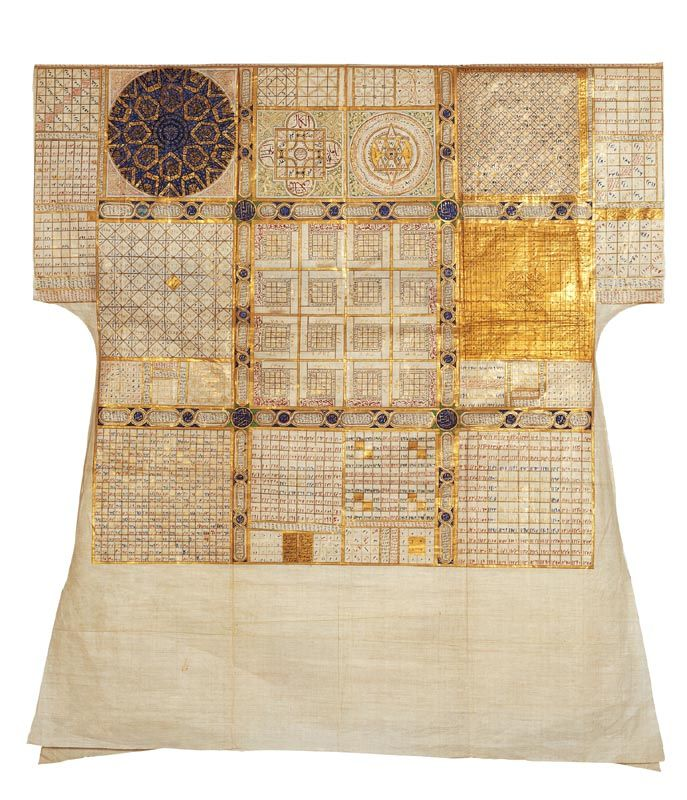 'Tılsımlı Gömlek / Talismaic shirt'. Collarless shirt made of white, tightly-woven and thin linen. Decorated with various suras and verses from the Koran, together with magical letters and numbers used in forecasting the future. Ottoman, 15th or 16th century. (Topkapi Palace Museum / Imperial Wardrobe Collection).