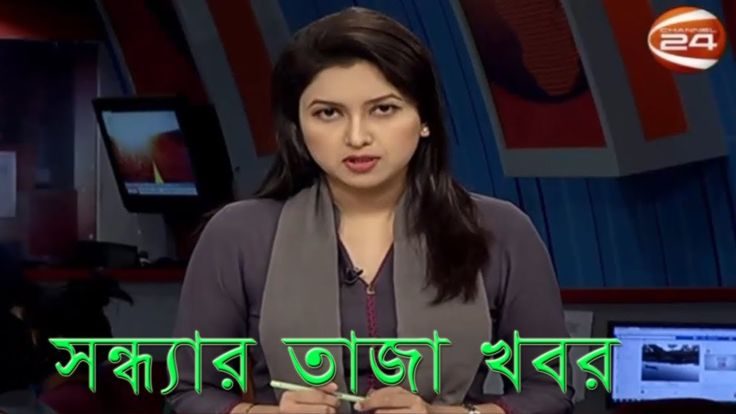 Channel 24 News 25 Feb 2018 All Bangla Latest News Bangla Breaking News ...
