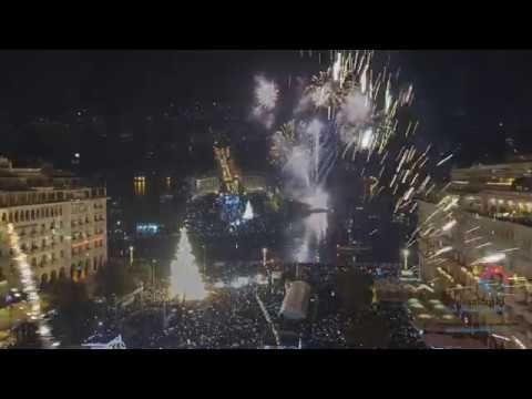 Συμμετοχή ΟΤΘ στις πρωτοχρονιάτικες εκδηλώσεις του Δήμου Θεσσαλονίκης