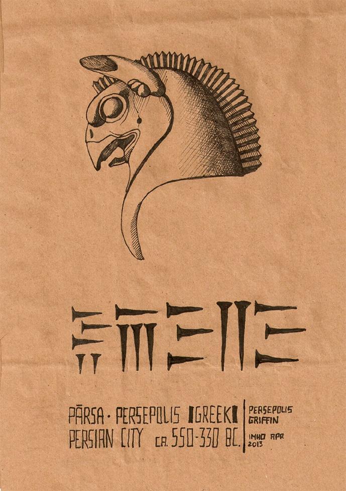Drawing of Roberto Conti aka Imho - http://www.imhoprogress.com   Achaemenid Persian Griffin Capital at Persepolis