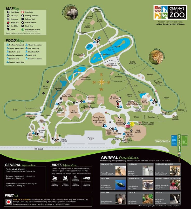 Omaha Henry Doorly Zoo - Maps - Maplets
