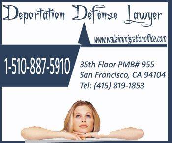 Deportation Defense Lawyer - Law Office of Ginny Harjot Walia.