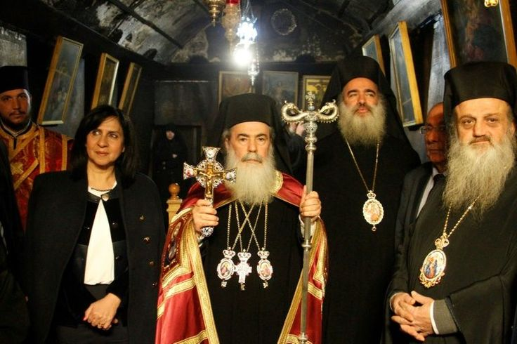 Milhares de cristãos de tradição oriental começaram a celebrar o Natal ortodoxo nesta sexta-feira em Belém, na Cisjordânia ocupada, indo em procissão até o local onde Jesus nasceu..