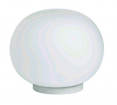 Glo-Ball T Mini Bordslampa | Flos | Länna Möbler | Handla online