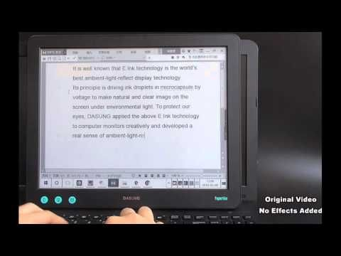 Typing on E Ink monitor
