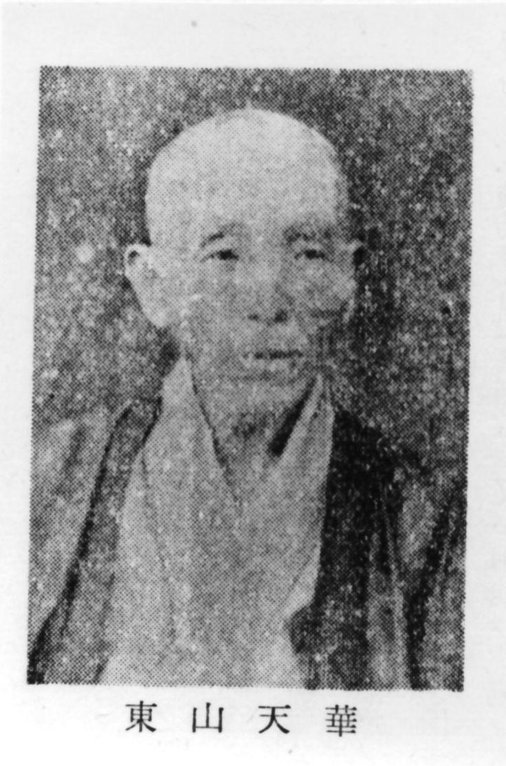 京都癲狂院:『京都における精神医学的散歩 2』 その3 | 近代日本精神医療史研究会
