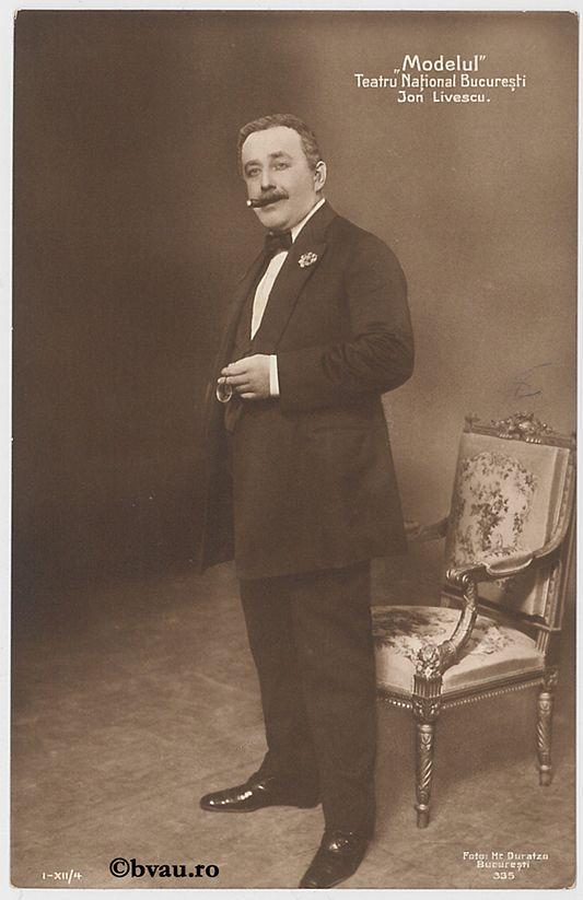 """Ion Livescu în """"Modelul"""", Bucureşti. Imagine din colecțiile Bibliotecii """"V.A. Urechia"""" Galați."""