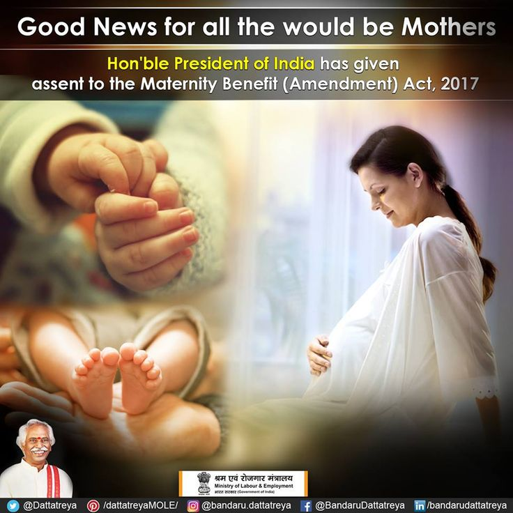 Hon'ble President of India has given assent to the Maternity Benefit (Amendment) Act, 2017. Women employees will now be able to get paid maternity leave of 26 weeks. Press Information Bureau - PIB, Government of India Ministry of Information & Broadcasting, Government of India DDNewsLive All India Radio News