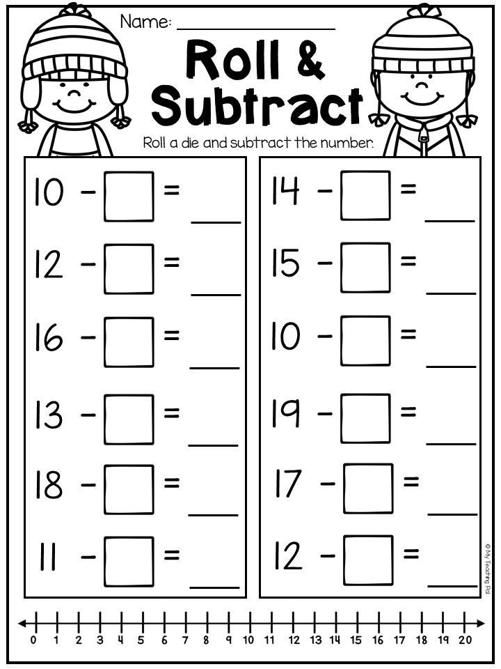 First Grade Addition and Subtraction Worksheets - Distance ...