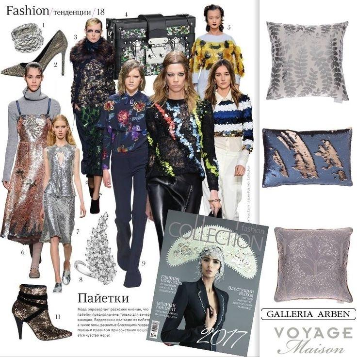 #Пайетки, металлизированные #ткани и россыпи кристаллов - одна из модных тенденций текущего сезона #Voyage_Maison #pillows #fabric #trend