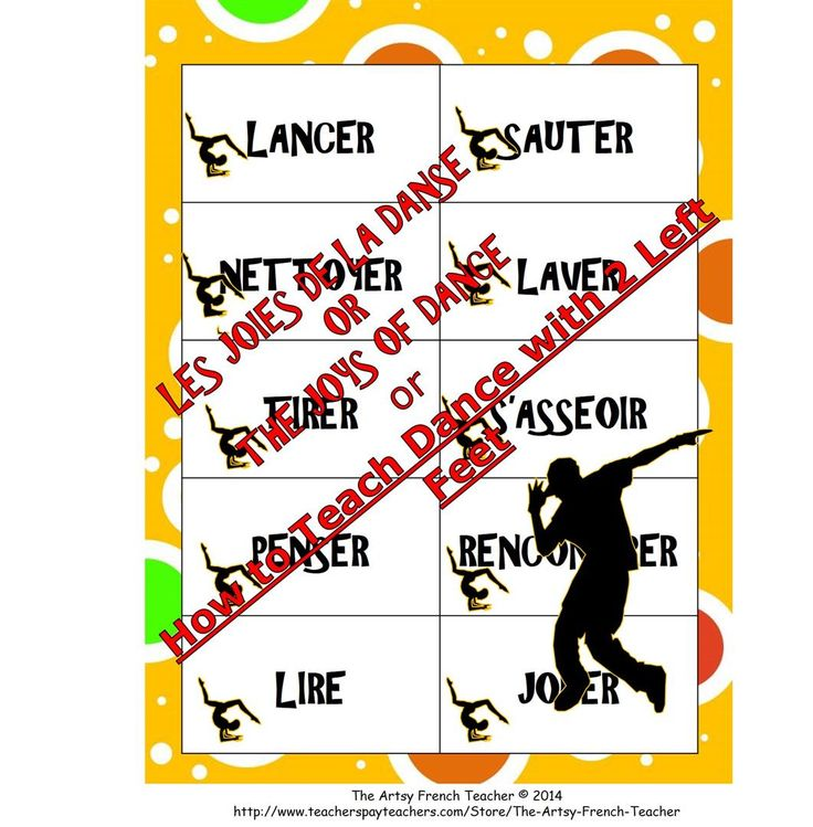 """The Joys of Dance / Les joies de la dance OR How to Teach Dance with 2 Left Feet,http://www.teacherspayteachers.com/Store/The-Artsy-French-Teacher  helps a teacher """"facilitate"""" dance so that the students practically teach themselves using 40 Verb cards EN FRANÇAIS and English, 20 Formation cards EN FRANÇAIS and English and 8 Formation posters. 4 dance explanations in English are included. Fun finished dance segments which can be graded are the results. BILINGUAL.$"""