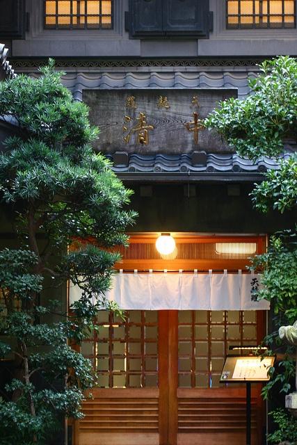 A majestic gate of a tempura restaurant, Asakusa, Tokyo
