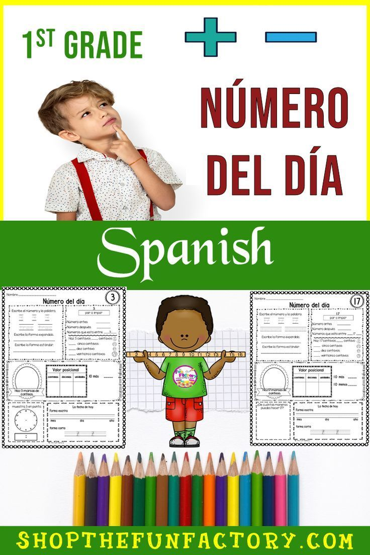 1st Grade Number Of The Day Spanish Number Sense August