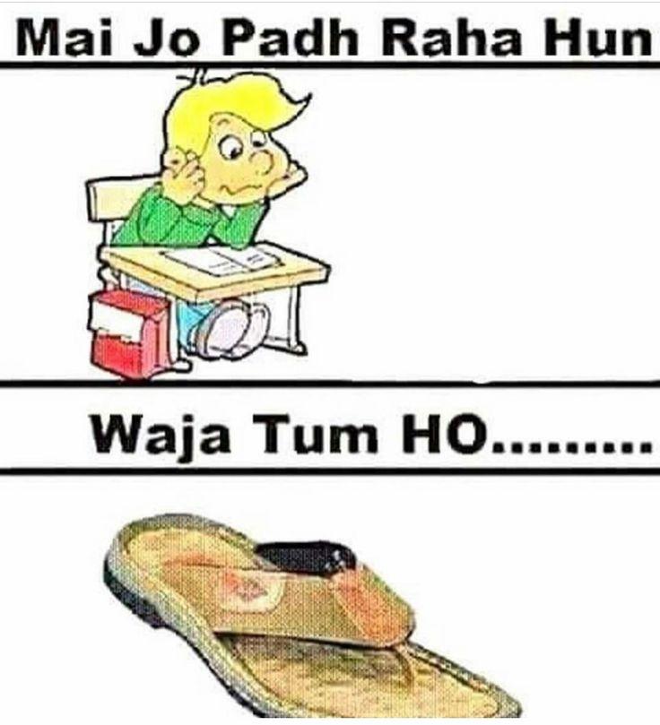 Hhahahaha ... Gane ka acha mazak ura rae hai :)