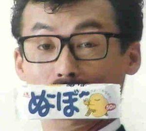 一世風靡!ナツカシモノ【ぬーぼー】