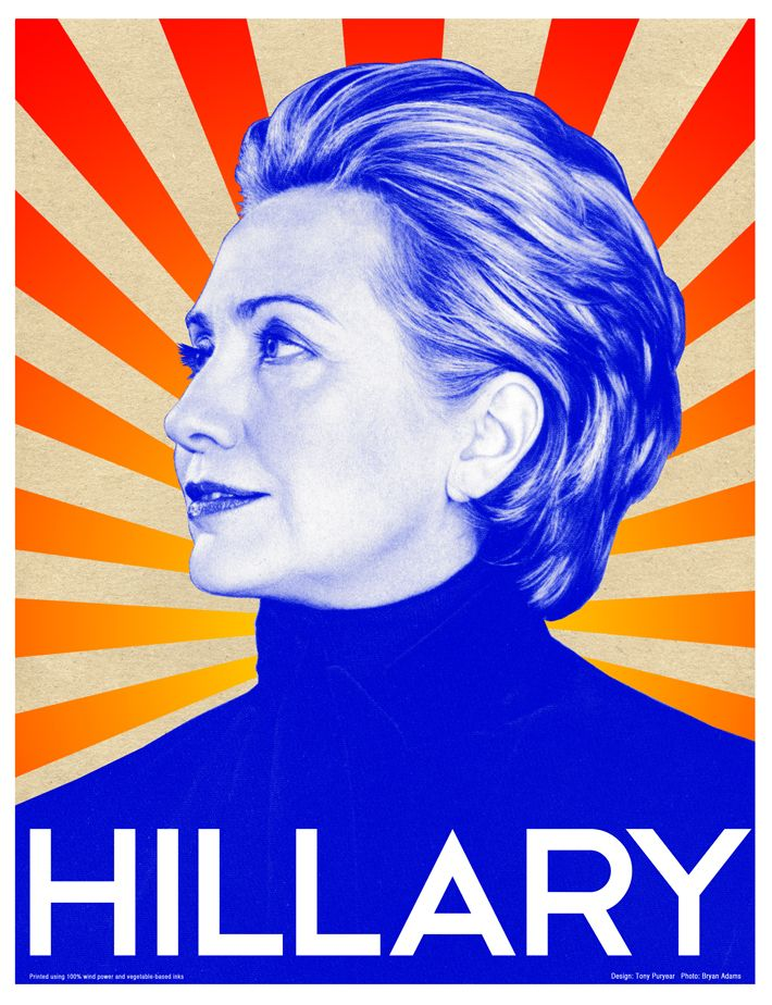 hillary_rays -- art by Tony Puryear - now permanent collection of  The Smithsonian Institution's National Portrait Gallery