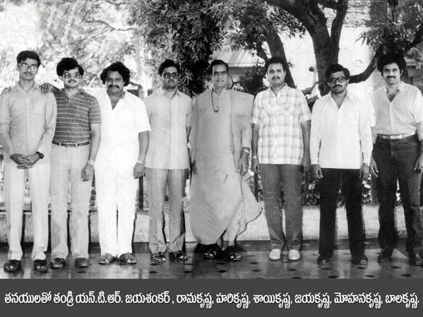 N T Rama Rao With His Son's