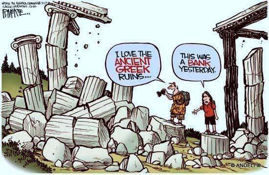 Όταν οι Έλληνες κάνουν τη διασκέδαση πρόβλημα Ελλάδα