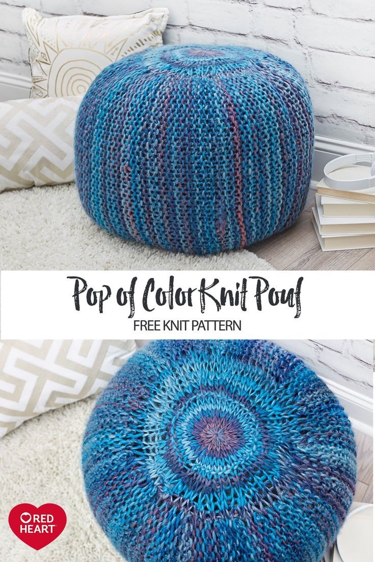 Pop of Color Knit Pouf free knit pattern in Evermore ...