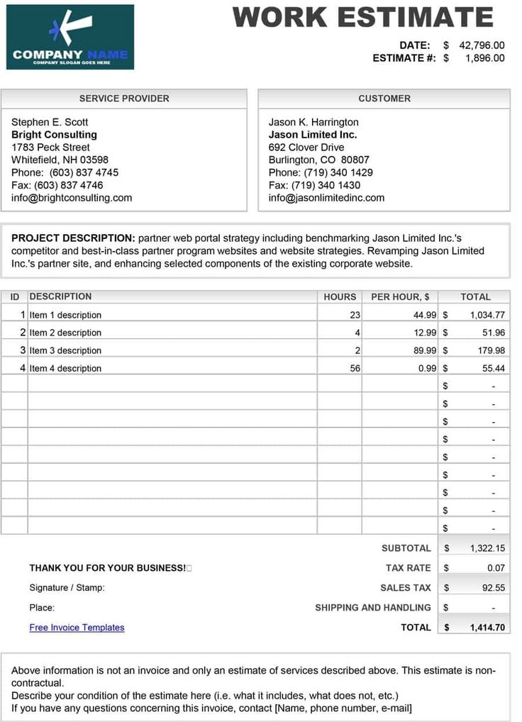 Estimate Template An Estimate Sent A Week Later Appears
